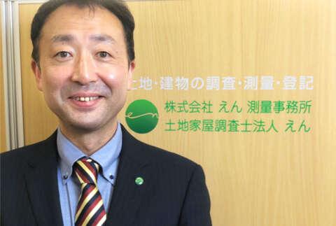 松田 克士