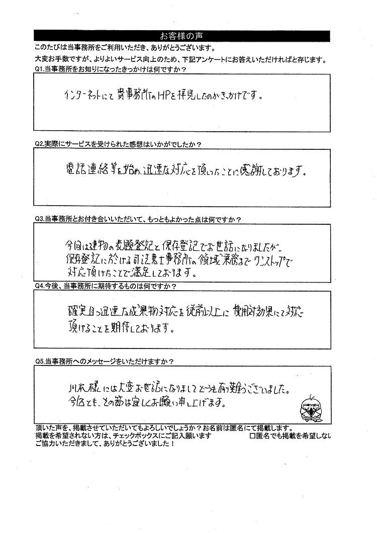 voice_12